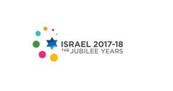 JubileeYearsLogo2017-18.png