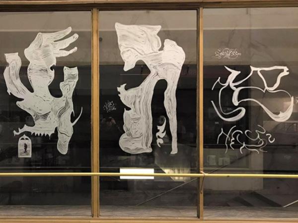 Umění za okny. Přijďte si prohlédnout novou výstavu